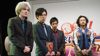 Episodio 7 (TTemporada 1) de Hibana: Spark
