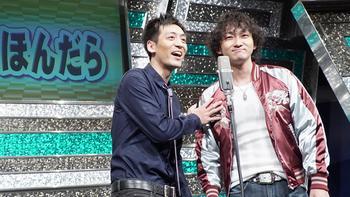 Episodio 5 (TTemporada 1) de Hibana: Spark